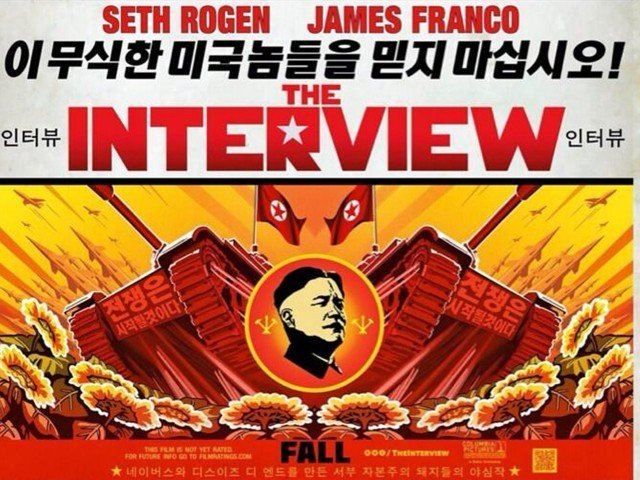 The Interview North Korea