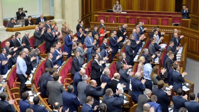 Ukraine parliament NATO