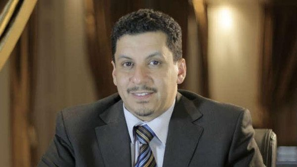 Ahmed Awad bin Mubarak kidnapped