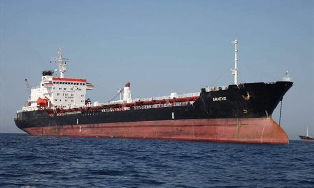 Greek oil tanker bombed in Derna