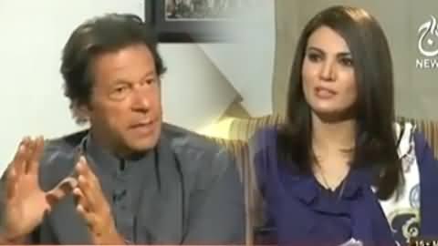 Imran Khan married Reham Khan in secret