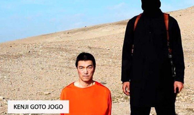 Kenji Goto Jogo killed by ISIS