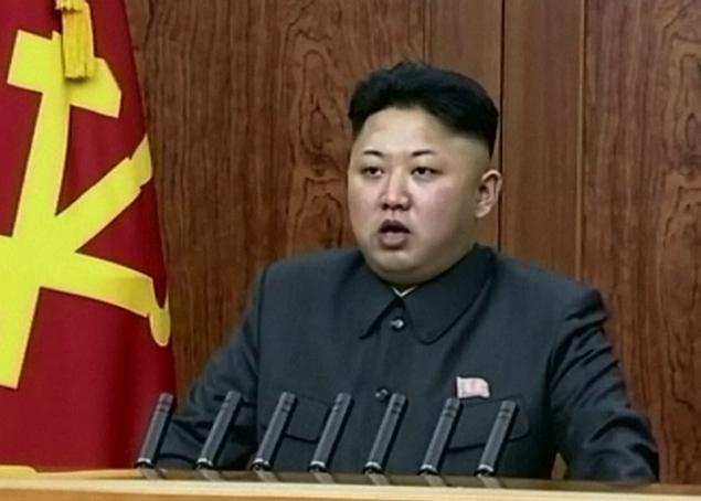 Kim Jong-un New Year speech 2015
