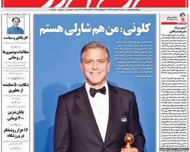 Mardom e-Emruz George Clooney Je suis Charlie