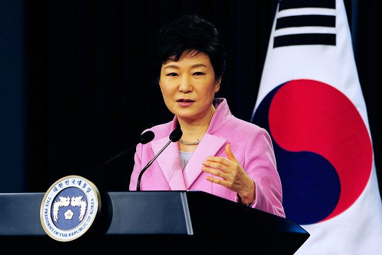 Park Geun-hye New Year address
