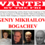 Evgeniy Bogachev: FBI offers record $3 million reward for alleged Russian hacker