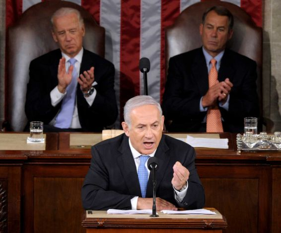 Benjamin Netanyahu Congress speech 2015