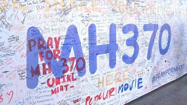 MH370 anniversary 2015