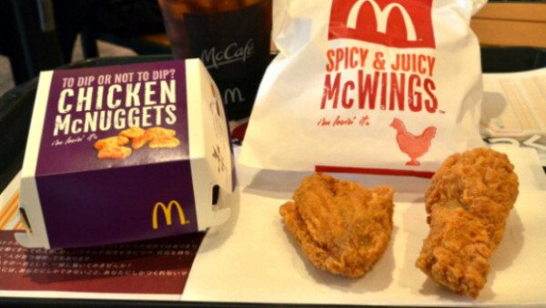 McDonald's chicken injected with antibiotics
