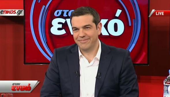 Alexis Tsipras EU deal