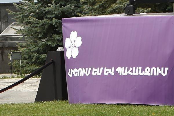 Armenian genocide centenary