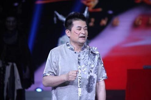 Bi Fujian criticizes Mao Zedong