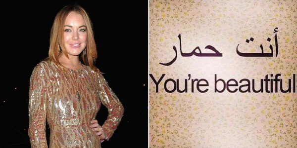 Lindsay Lohan Botches Arabic Message Insulting Everyone