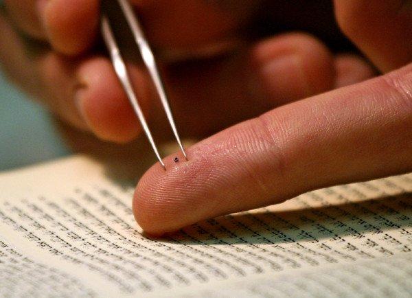 Nano Bible  Israel Museum