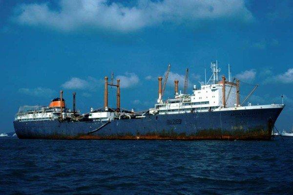 Russian trawler Dalniy Vostok sinks off Kamchatka peninsula