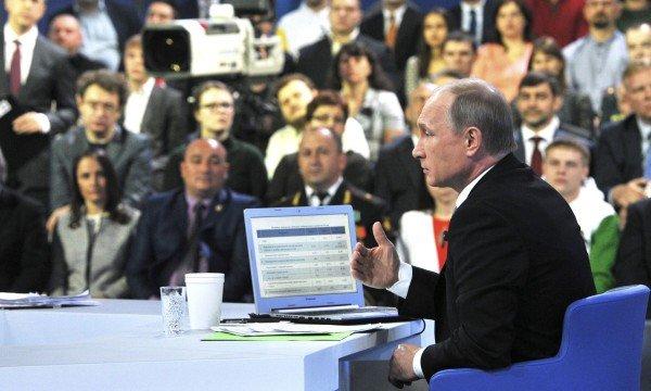 Vladimir Putin live phone in 2015