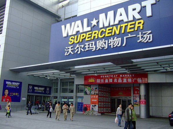 Walmart new stores in China