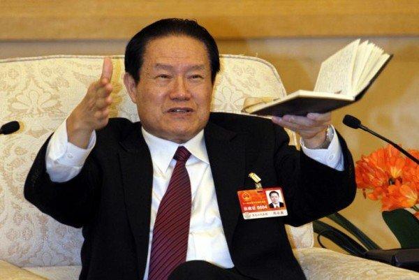 Zhou Yongkang charged