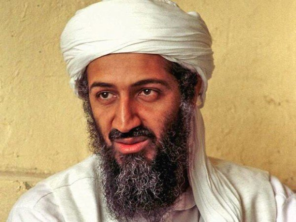 Osama bin Laden documents released 2015