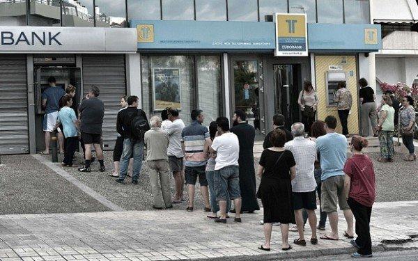 Greek banks closed 2015