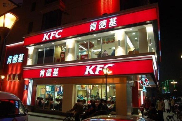 KFC China eight legged chicken rumors