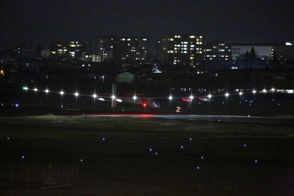 Solar Impulse 2 forced landing Nagoya