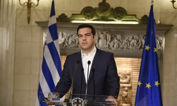 Alexis Tsipras austerity speech