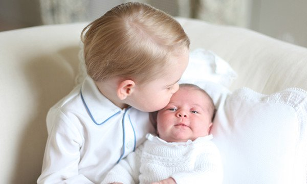 Princess Charlotte christening 2015