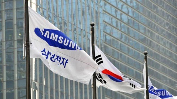 Samsung merger 2015