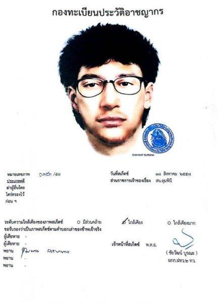 Bangkok bomber sketch