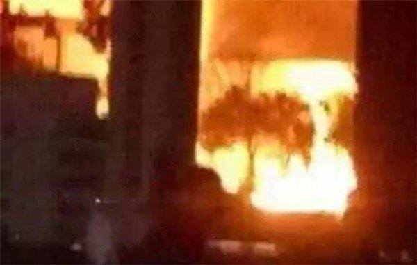 Shandong explosion China
