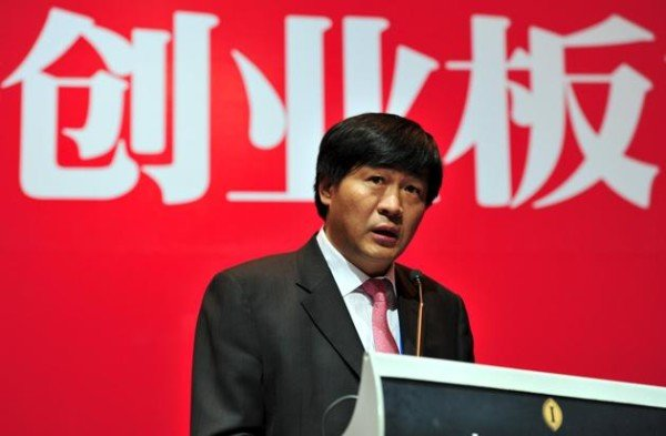 Citic Securities chief Cheng Boming under investigation