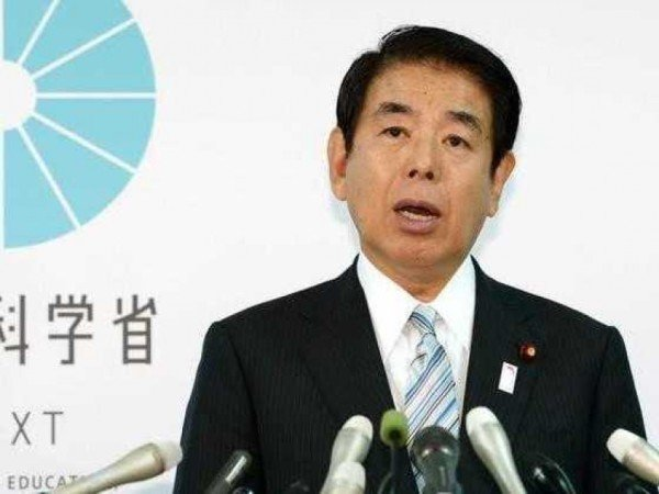 Japan Sports Minister Hakubun Shimomura Resigns