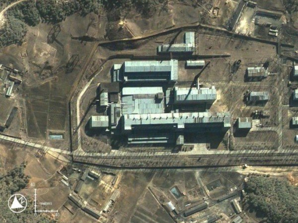 North Korea Yongbyon nuclear site