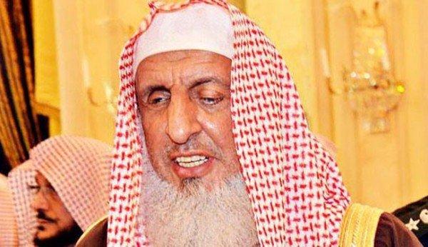 Saudi Arabia Grand Mufti