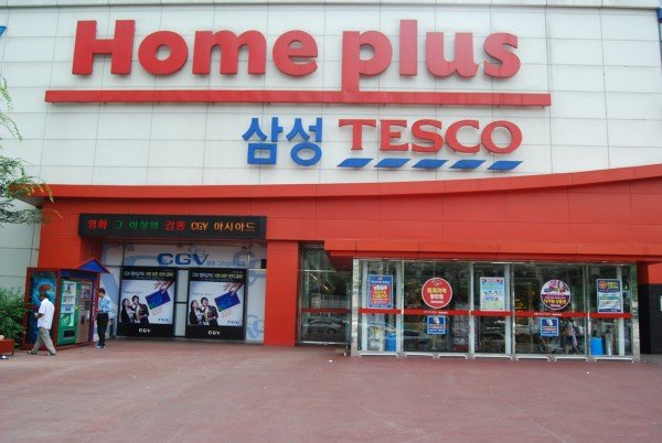 Tesco sells Homeplus
