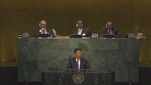 Xi Jinping at Un General Assembly 2015
