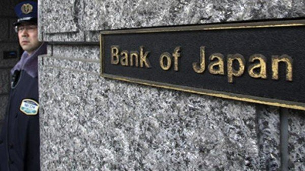 Bank of Japan QE decision 2015