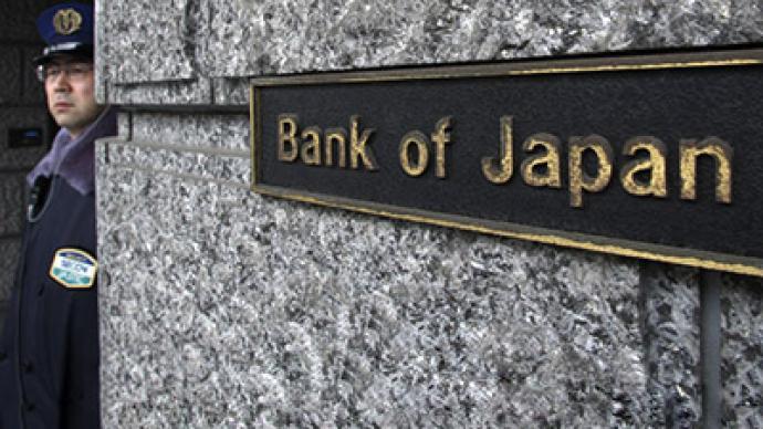 японский банк