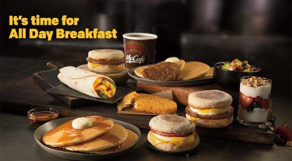 Photo McDonald's
