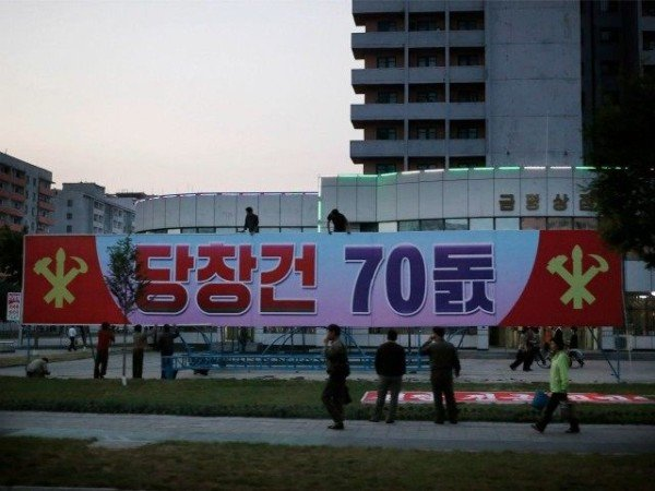 North Korea Workers Party 70th anniversary