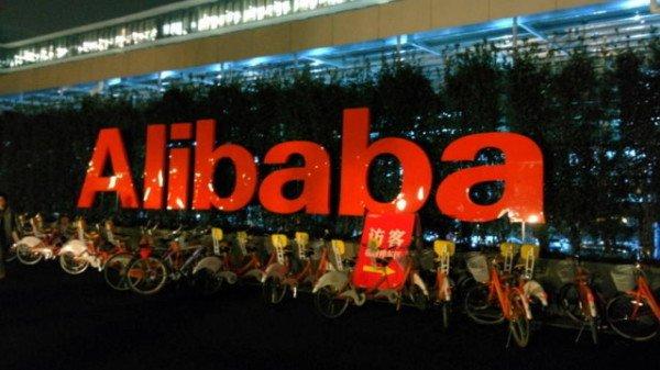 Alibaba Singles Day 2015