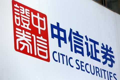 CITIC Securities error 2015