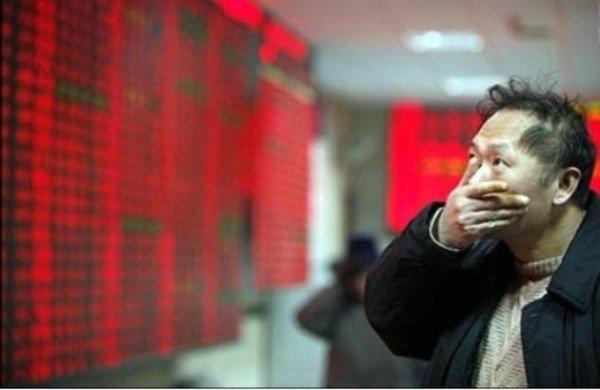 China stock market brokerage investigation