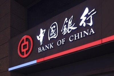 Bank of China fake luxury goods