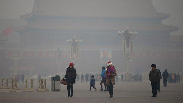 Beijing red alert over pollution