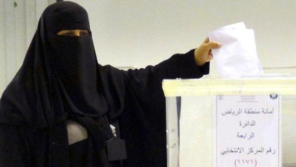 First Saudi woman elected