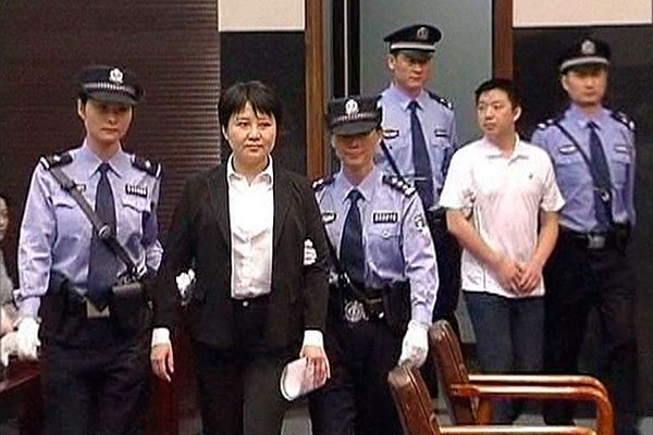 Gu Kailai death sentence commuted