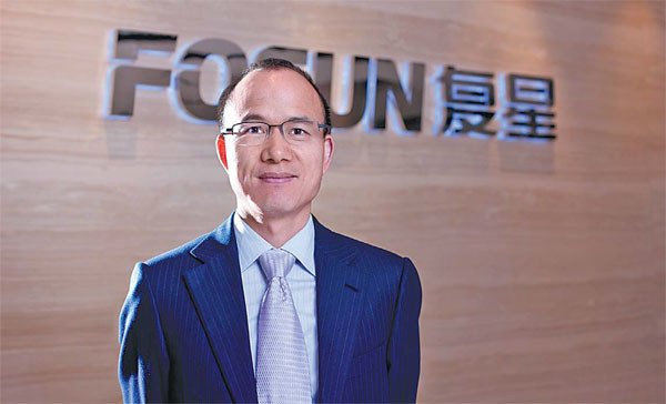 Guo Guangchang appears in public