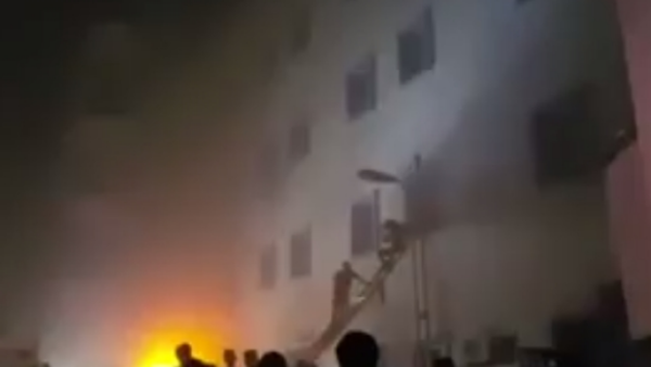 Jazan hospital fire